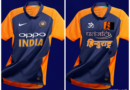Twitter Reactions Team India Jersey