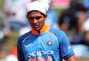 Shubman Gill West Indies tour