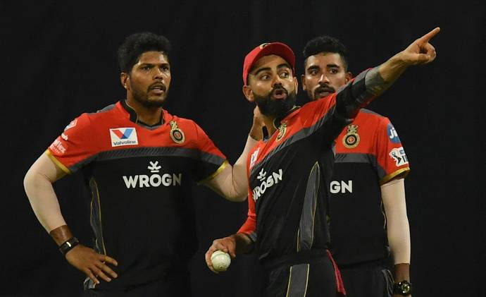 RCB IPL 2020 trade window