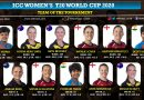 Exclusive: Women's T20 World Cup 2020 Team of the Tournament