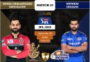 IPL 2020 Match 10 RCB vs MI predicted 11, preview, and key players