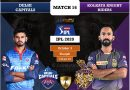 IPL 2020 Match 16 DC vs KKR predicted 11, preview, and top players