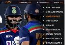 India vs England 2021 predicted playing 11 for first, 1st ODI