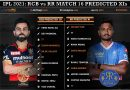 IPL 2021 RCB vs RR match 16 predicted 11 and key fantasy players