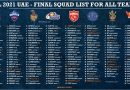 IPL 2021 second leg uae new changes and final squad list for all the teams Sep 13